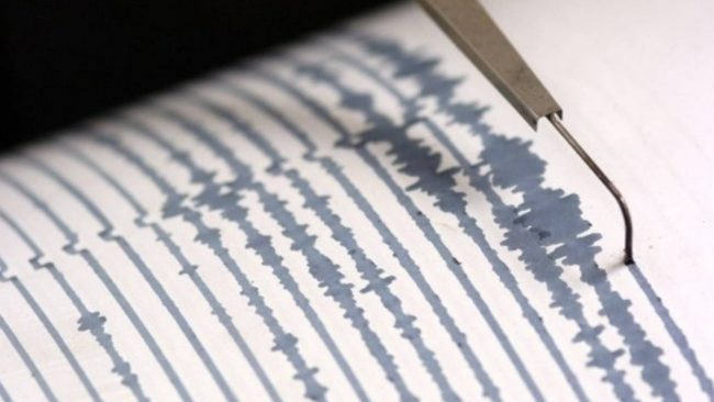 Scossa di terremoto: la terra trema in Lombardia