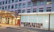 Funivia Mottarone, il piccolo Eitan non è più in pericolo di vita e lascerà la rianimazione